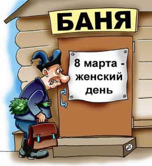 yumor-v-saune-foto-devushka-s-bananom-porno-foto