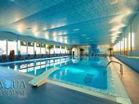 Элитный спа-центр Aqua Paradise, (048) 712-43-43